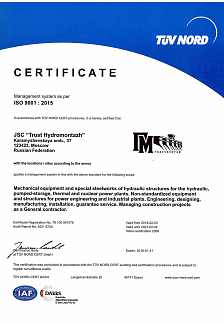 CERTIFICATE Management system as per ISO 9001 : 2015
